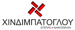 Hindimpatoglou.gr